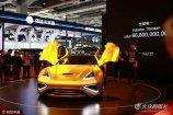2017年4月24日,上海车展,本届车展上,来自意大利某公司发布的Vulcano Titanium车型创造了今年上海车展最贵豪车的纪录。