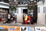 2017年8月9日,山东省潍坊青州市东关回民初级中学的几名学生在书店内阅读。
