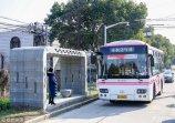 2018年1月10日,上海。金山区枫泾镇的新黎村启用了国内首批用3D打印技术生产的公交车站。