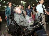 3月14日消息,据英国媒体报道,著名物理学家霍金去世,享年76岁。一组图回顾霍金访华旧影。