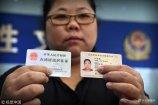 2018年9月3日消息,福建。福建省公安机关在福州、厦门等地发放首批港澳台居民居住证。