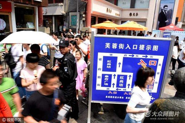 2017年4月30日,五一假期第二天,在山东济南芙蓉街内依旧人山人海、寸步难行,短短432米的芙蓉街,需要走一个多小时,商户的叫卖声、游客的喧闹声不绝于耳,各色美食吸引了大量游客。