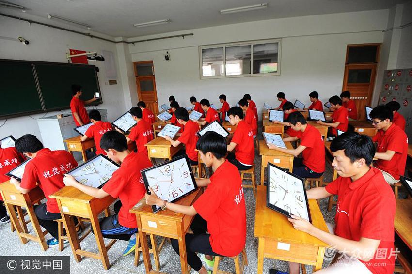 青岛平度一中设立96个高考考场 时钟已全部校准