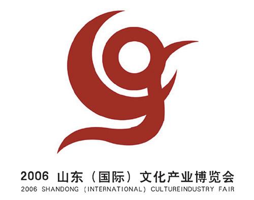 """图形以""""孔""""的篆书变形图案构成一朵盛开的荷花(济南市市花,这里"""