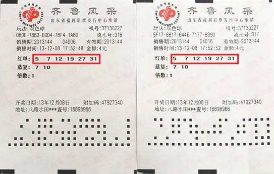 首页 山东福彩 地市之窗    12月8日,双色球第2013144期摇奖,当期
