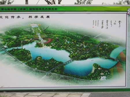 """和:规划""""天圆"""",""""地方"""",""""人和""""序列空间,体现和谐之美,展现园林植物的"""