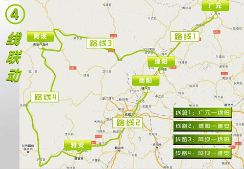 碧峰峡风景区路线图