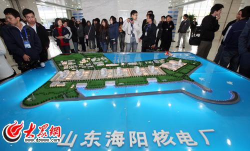 采访团参观访问山东核电有限公司