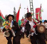 阿昌族民族节日一览