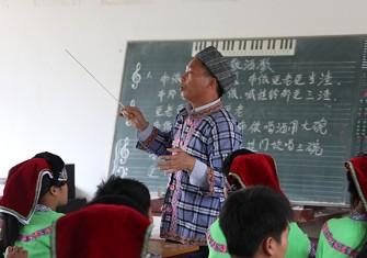 伍江教授学生布依族传统文化和习俗
