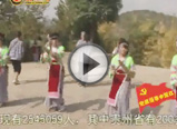 布依族民族乐器、舞蹈展示