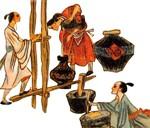 汉族古代的饮食礼仪