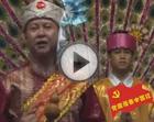 傣族传统祝酒歌献给党的90岁生日