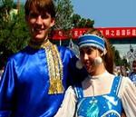 俄罗斯族服饰概述(组图)