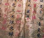 仡佬族的语言文字