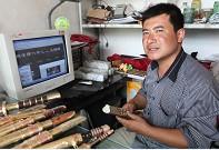 马尕住麻开设了保安腰刀销售网站