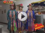 裕固族传统民歌《莎里玛珂》