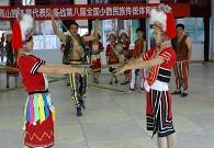 高山族舞蹈