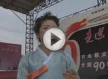 朝鲜族歌手李兰演唱朝鲜族民歌《长白山枫叶曲》