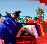 朝鲜族婚俗