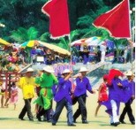 京族中元节