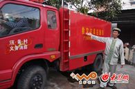 苏春发担任了村里的消防队长