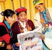珞巴族的服饰文化