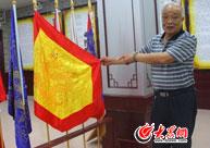 赵朝勋老人展示镶黄旗
