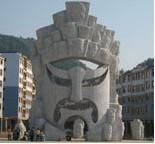 毛南族名称的来历