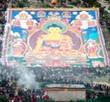 门巴族节日 曲科节