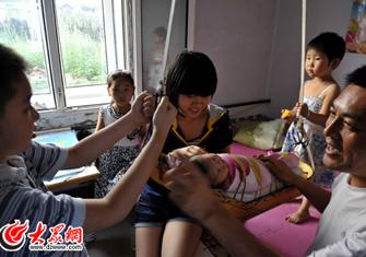 鄂宏庆的儿子已经三个月了