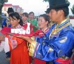 鄂伦春族的婚俗