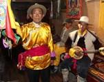 普米族的传统文化