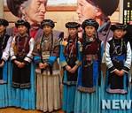 普米族的礼仪文化