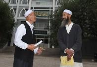 专为《古兰经》修建的一座展馆