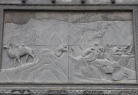 撒拉东迁史浮雕