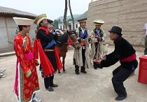 传统的土族婚礼