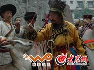 羌历年祭祀活动