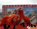 羌历年庆祝活动