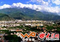 茂县:全国最大的羌族集聚地