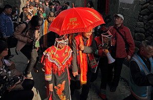 畲族婚嫁表演