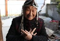 畲族传统的礼仪