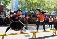 畲族体育赛事