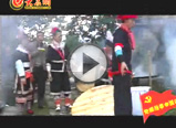 瑶族传统节日耍歌堂