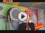 彝族民歌献给党