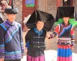 彝族传统服饰
