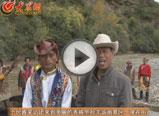 藏族:羊汤曲景区扎西们演唱《走进西部高原》