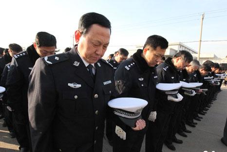 泰安公安系统悼念