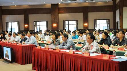 """全国创建""""文明网站""""活动视讯会议在京召开"""