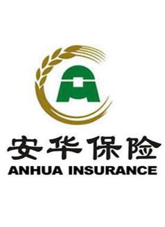 安华农业保险山东分公司